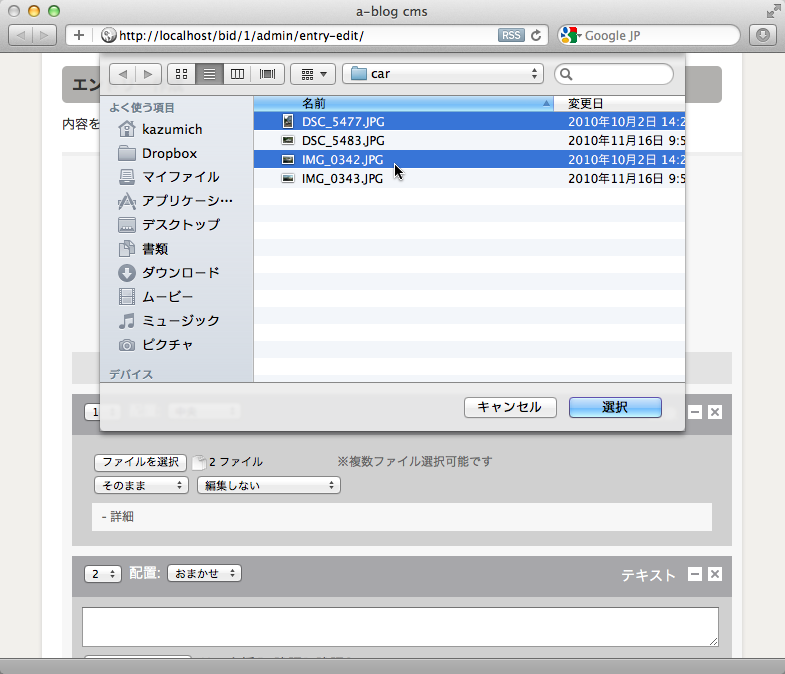 input type=