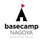 コワーキングスペース ベースキャンプ名古屋