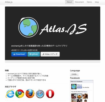 Atlas.js