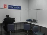 品川駅 WiFi ZONE